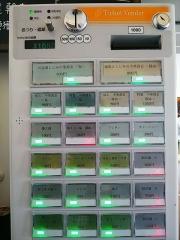 【新店】宍道湖しじみ中華蕎麦 琥珀-5