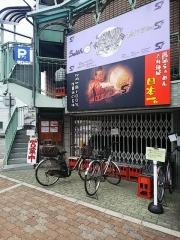 らぁめん矢 ロックンビリースーパーワン【七】-1