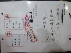 らぁめん矢 ロックンビリースーパーワン【七】-3