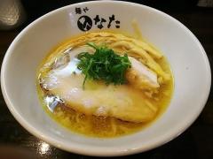 麺や ひなた【参】-5