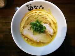 麺や ひなた【参】-6