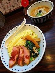 ら~麺 あけどや【九】-10