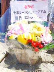【新店】らぁめん ひろりん-11