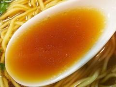 極汁美麺 umami【八】-11