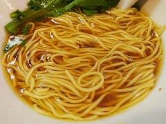 極汁美麺 umami【八】-12
