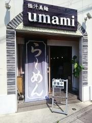 極汁美麺 umami【八】-14