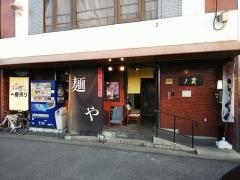 丿貫【壱壱】-1