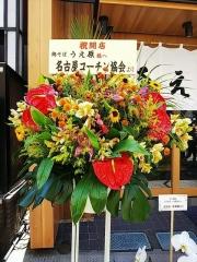 【新店】鶏そば うえ原-2