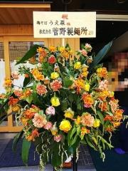 【新店】鶏そば うえ原-3