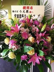 【新店】鶏そば うえ原-5