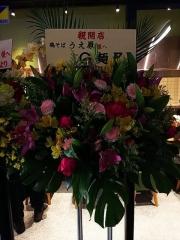 【新店】鶏そば うえ原-6