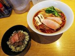 麺屋 一燈【六壱】-6