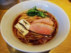 麺屋 一燈【六壱】-7