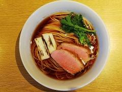 麺屋 一燈【六壱】-8