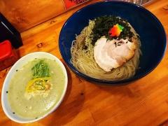 麺処 こみね【弐】-9