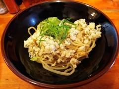 麺処 こみね【弐】-16