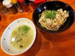 麺処 こみね【弐】-17