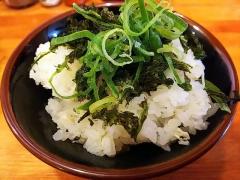 麺処 こみね【弐】-18