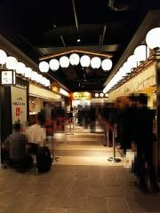 【新店】らーめん専門 和海 難波店-4