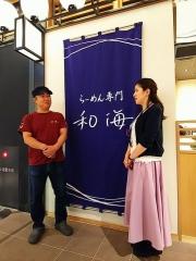 【新店】らーめん専門 和海 難波店-14