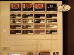 【新店】和 dining 清乃 なんばラーメン一座店-3