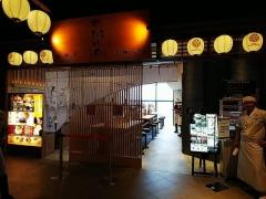 【新店】別邸 たけ井 なんばラーメン一座店-1