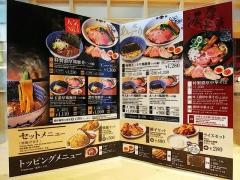 【新店】別邸 たけ井 なんばラーメン一座店-5