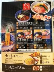【新店】別邸 たけ井 なんばラーメン一座店-6