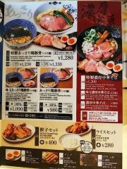 【新店】別邸 たけ井 なんばラーメン一座店-7