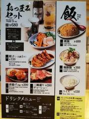 【新店】別邸 たけ井 なんばラーメン一座店-8