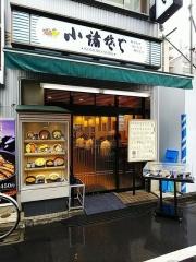 小諸そば 水道橋駅前店-1