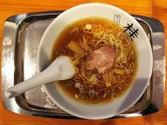 【新店】煮干しだし醤油ラーメン 桂-10