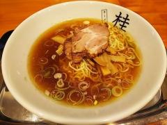 【新店】煮干しだし醤油ラーメン 桂-9