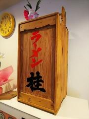 【新店】煮干しだし醤油ラーメン 桂-20