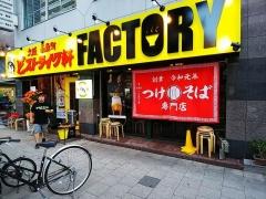 【新店】どストライク軒 FACTORY 南森町店-1