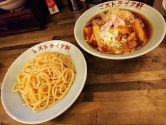 【新店】どストライク軒 FACTORY 南森町店-13