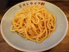 【新店】どストライク軒 FACTORY 南森町店-15