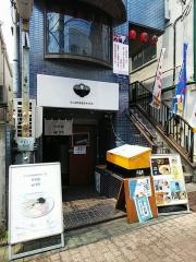 CLAM&BONITO貝節麺raik【七】-1