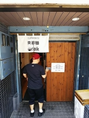 CLAM&BONITO貝節麺raik【七】-3
