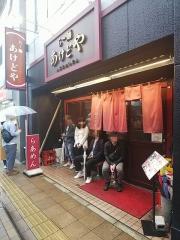 ら~麺 あけどや【壱弐】-1
