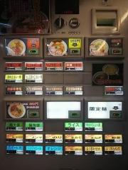 ら~麺 あけどや【壱弐】-5