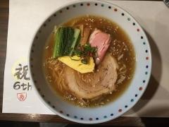 ら~麺 あけどや【壱弐】-11