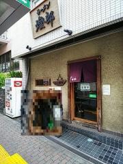 ラーメン燈郎【壱九】-1