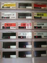 麺屋 一燈【六弐】-4