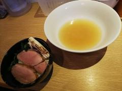 麺屋 一燈【六弐】-12