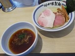 心の味製麺【六】-6