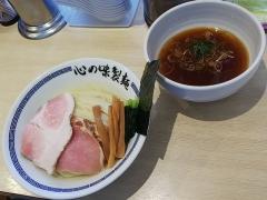 心の味製麺【六】-7
