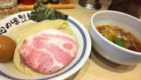 心の味製麺【六】-17