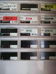 麺屋 一燈【六四】-7