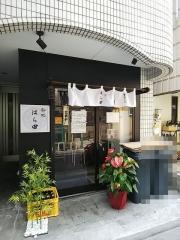 【新店】麺処 はら田-1